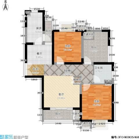 铂金公馆2室1厅1卫1厨92.00㎡户型图