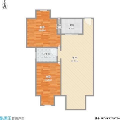 中海塞纳丽舍2室1厅1卫1厨85.00㎡户型图