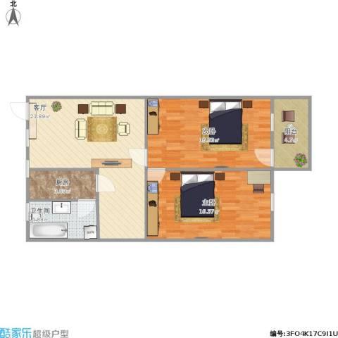 康雅花园2室1厅1卫1厨92.00㎡户型图