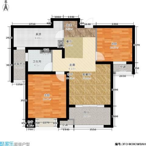 新城馥华里2室1厅1卫1厨90.00㎡户型图