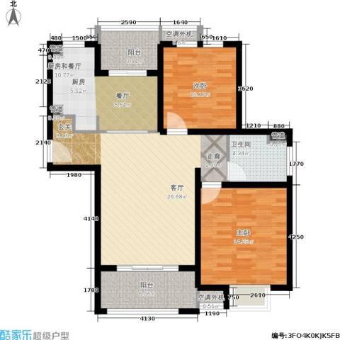 中星海上名豪苑四期御菁园2室1厅1卫0厨90.00㎡户型图