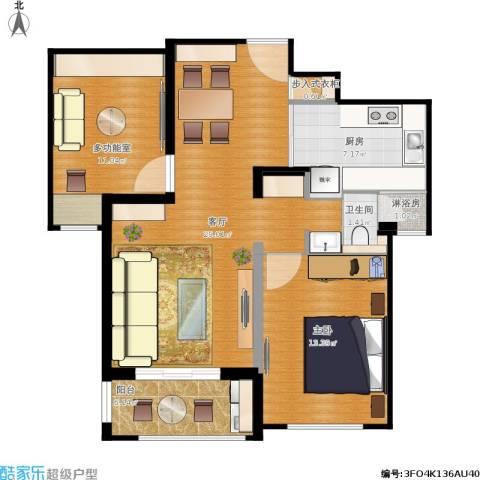 宝华城市花园1室1厅1卫1厨96.00㎡户型图