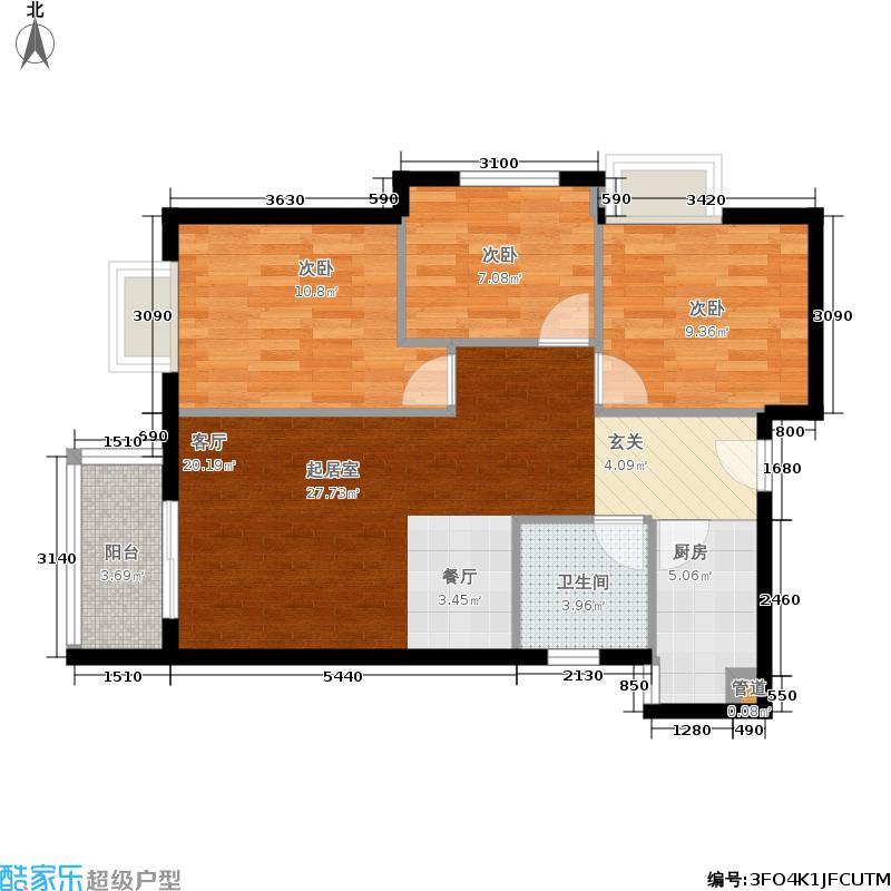 汉城壹号96.00㎡A2户型3室2厅