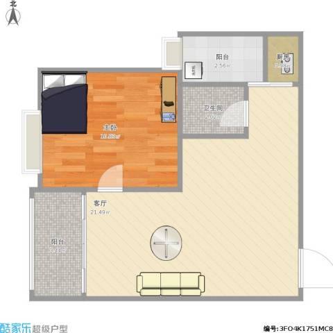 苹果园1室1厅1卫1厨56.00㎡户型图