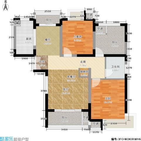 铂金公馆2室1厅1卫1厨89.00㎡户型图