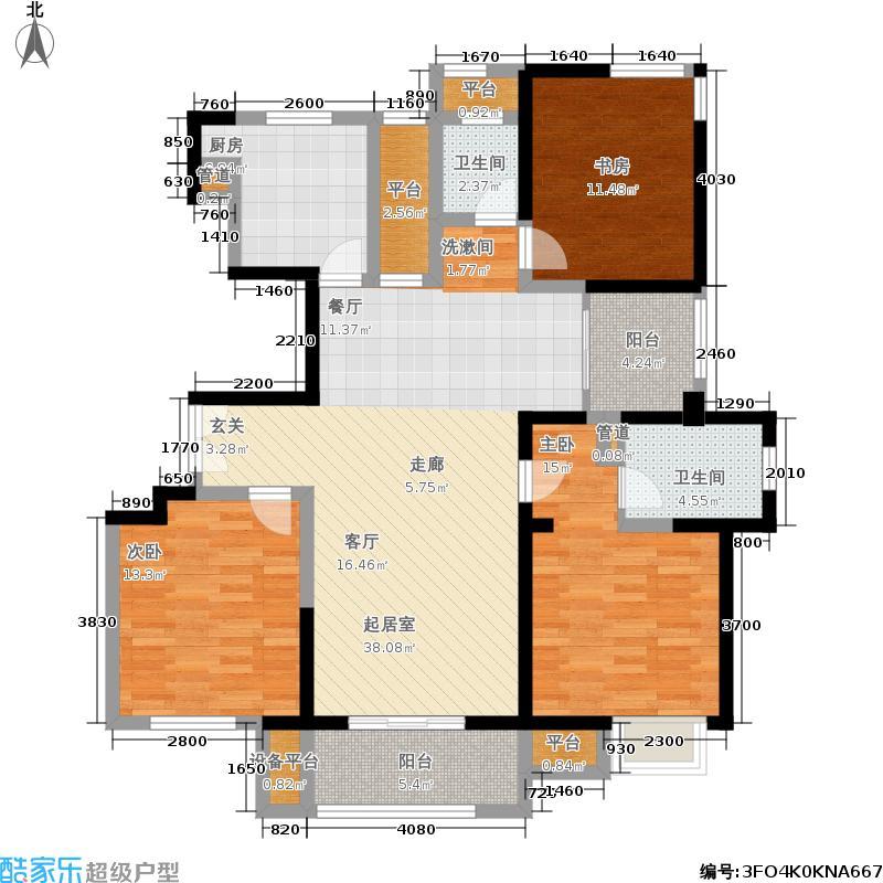 中环国际公寓127.54㎡6/8号楼E户型