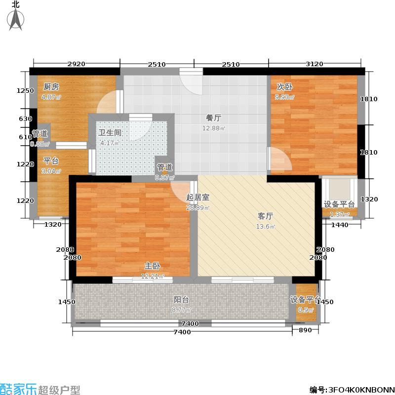 中环国际公寓83.96㎡10号楼B户型