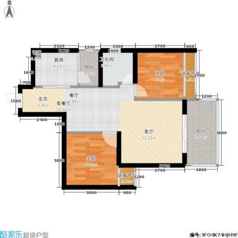 鑫沙时代2室1厅1卫1厨77.00㎡户型图