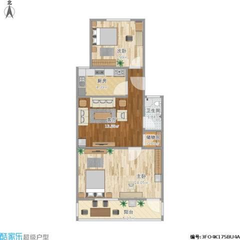 康居里2室1厅1卫1厨64.00㎡户型图
