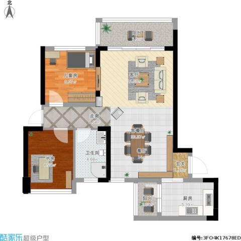 广州碧桂园城市花园2室1厅1卫1厨96.00㎡户型图