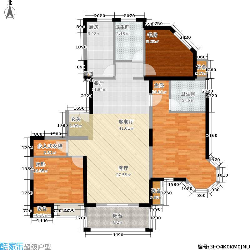 新虹桥雅苑124.00㎡C1户型