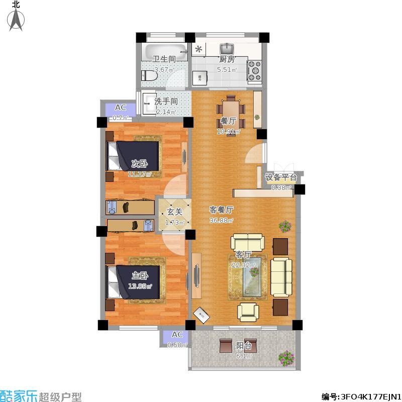 鑫林河畔77.8方两室两厅