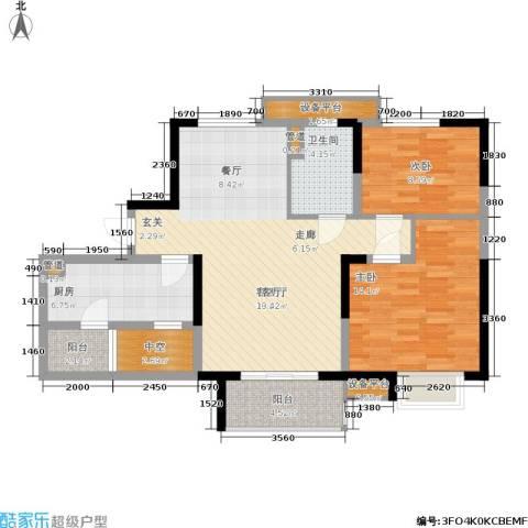 凯德新视界2室1厅1卫1厨87.00㎡户型图