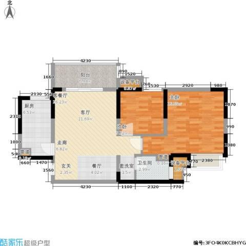 凯德新视界2室1厅1卫1厨75.00㎡户型图