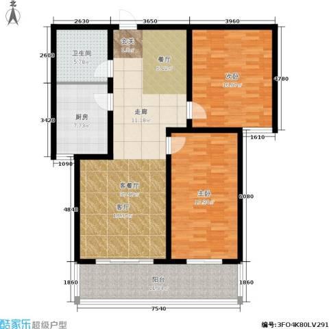 水木青城三期2室1厅1卫1厨110.00㎡户型图