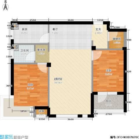 保利上林湾2室0厅1卫1厨74.00㎡户型图