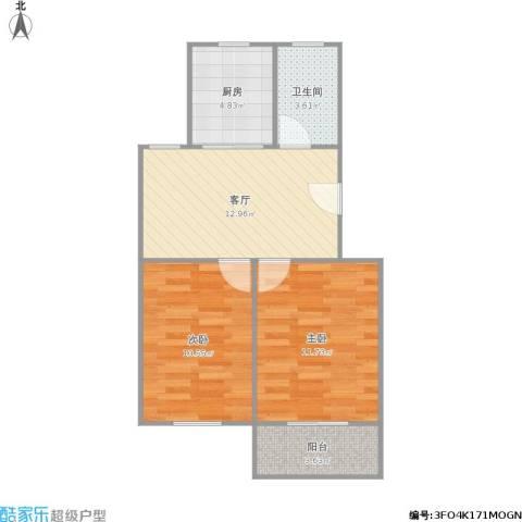 宏葑二村2室1厅1卫1厨63.00㎡户型图