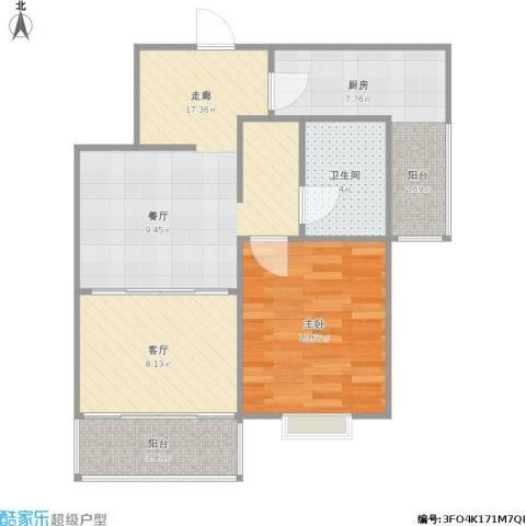 拉德芳斯1室1厅1卫1厨71.00㎡户型图