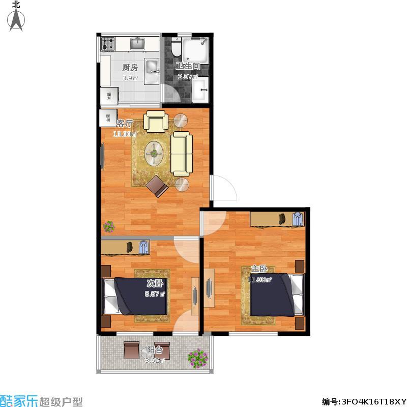 铁西小区2室1厅
