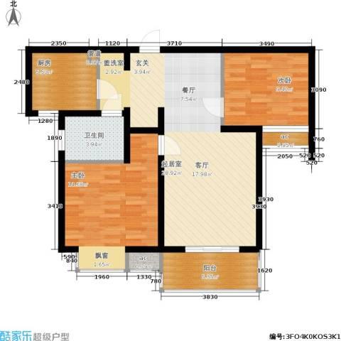 虹桥1号2室0厅1卫1厨80.00㎡户型图