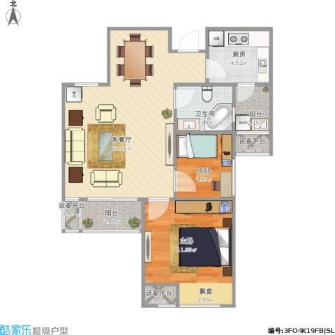 圣联香御公馆2室1厅1卫1厨75.00㎡户型图
