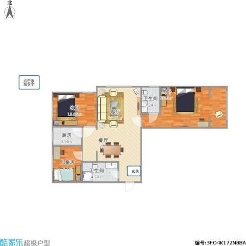 恒隆广场3室1厅2卫1厨159.00㎡户型图