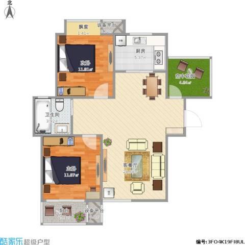 圣联香御公馆2室1厅1卫1厨95.00㎡户型图