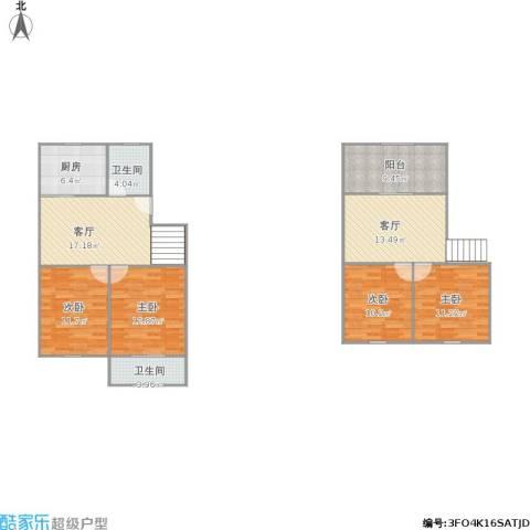 友联二村4室2厅2卫1厨134.00㎡户型图