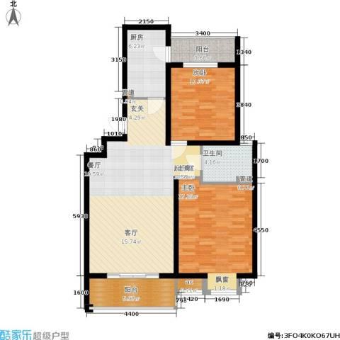 虹桥1号2室0厅1卫1厨93.00㎡户型图