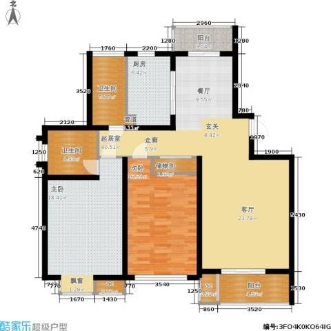 虹桥1号2室0厅2卫1厨117.00㎡户型图