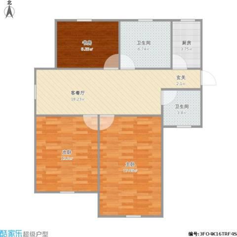 南华公寓3室1厅2卫1厨95.00㎡户型图