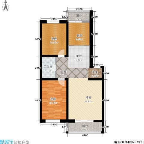 水木康桥一期2室1厅1卫1厨110.00㎡户型图