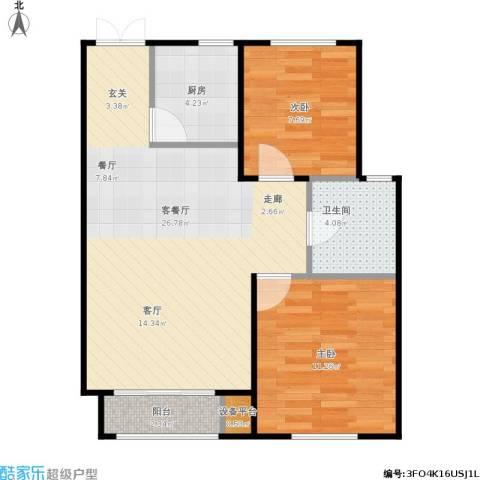 海航YOHO湾2室1厅1卫1厨77.00㎡户型图