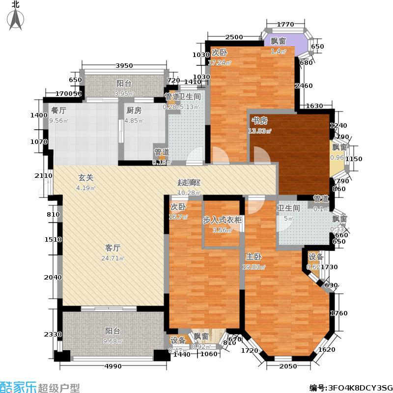 世嘉国际华城二期户型4室2卫1厨