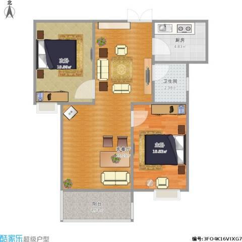 中铁・尚都城2室1厅1卫1厨80.00㎡户型图