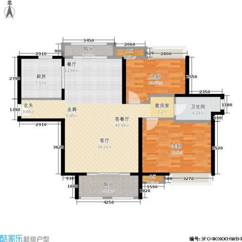 同润蓝美俊庭2室1厅1卫1厨92.00㎡户型图