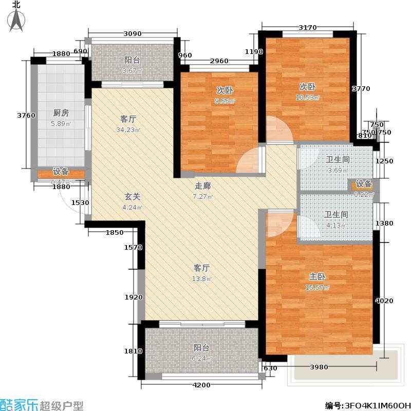恒大御景半岛138.69㎡9#楼1单元三室户型3室2厅
