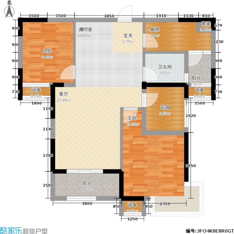 世茂铂翠湾104.91㎡A-2户型3室2厅1卫