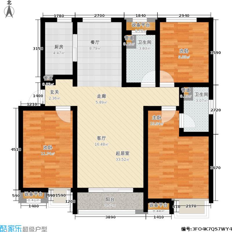 中海・华山珑城125.00㎡林之静户型3室2厅2卫