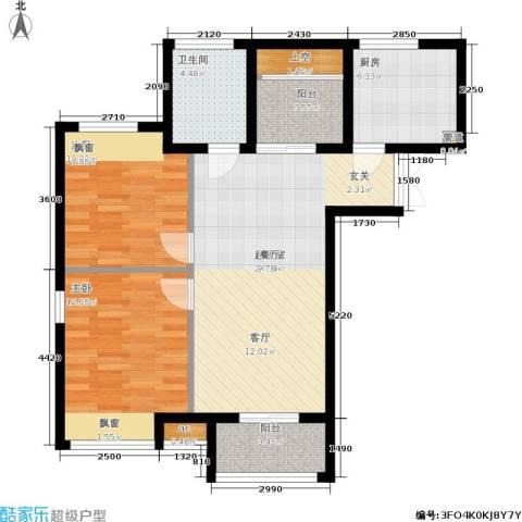 中建公元壹号2室0厅1卫1厨77.00㎡户型图