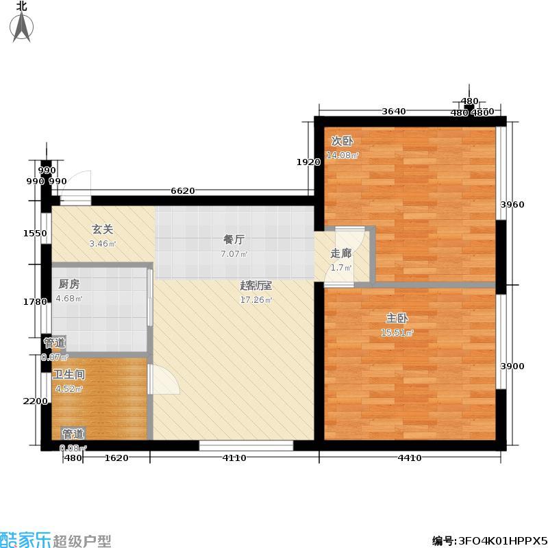 三味公寓74.00㎡面积7400m户型