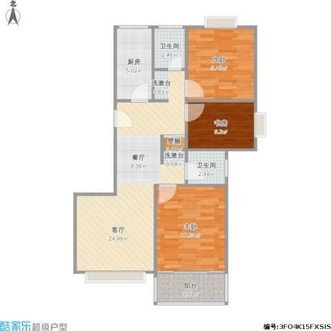 兴元嘉园3室1厅2卫1厨91.00㎡户型图