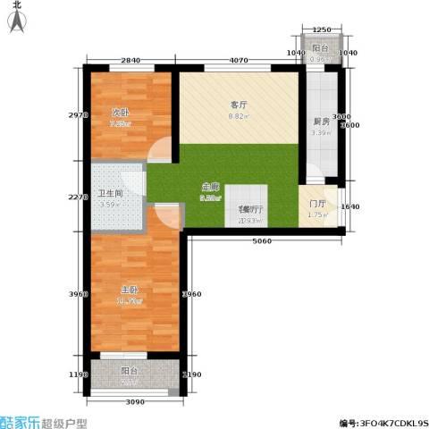 月亮湾2室1厅1卫1厨75.00㎡户型图