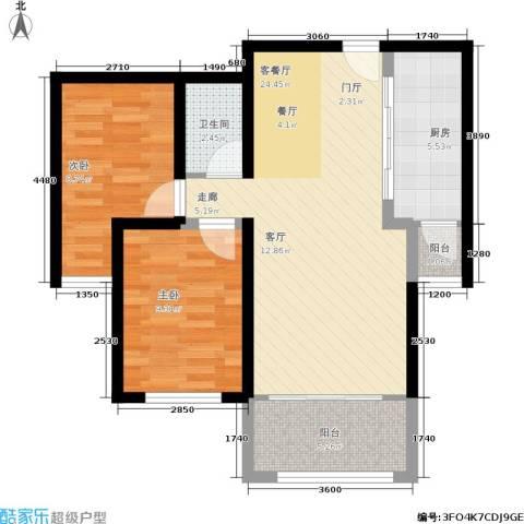 月亮湾2室1厅1卫1厨83.00㎡户型图