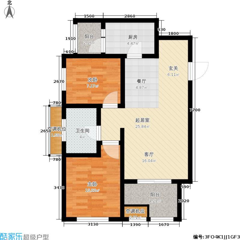 中渝国际城76.29㎡1号楼F2户型2室2厅