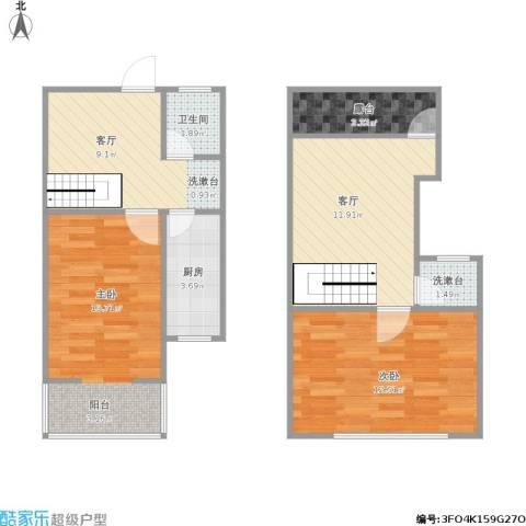 南苑小区2室2厅1卫1厨79.00㎡户型图