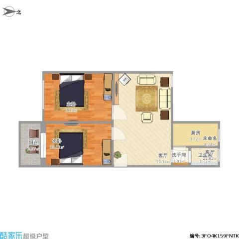 阳光花园2室1厅1卫1厨90.00㎡户型图