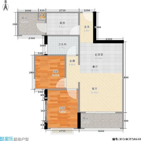 梦云南・雨林澜山2室0厅1卫1厨77.00㎡户型图