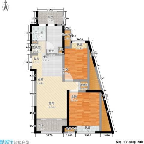 嘉实上城名都2室1厅1卫1厨96.00㎡户型图