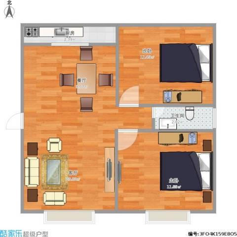 龙泉花园2室1厅1卫1厨71.00㎡户型图